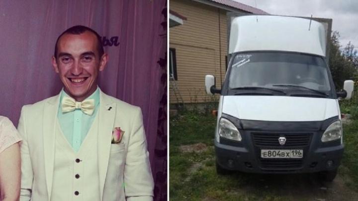 Бизнесмен из Березовского поехал отвозить заказ в Екатеринбург и пропал