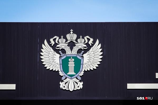 Подозреваемый требовал 200 тысяч рублей, но не успел получить всю сумму
