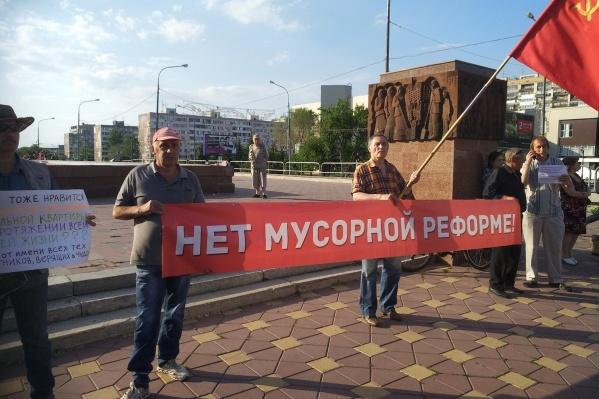 Чаще всего жители города протестуют против мусорной реформы