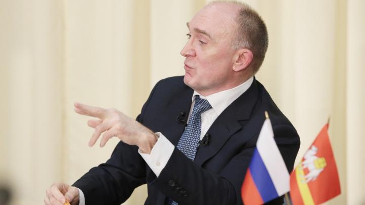 «Следователи нашли план по дискредитации Челябинского УФАС»: с чего началось дело Бориса Дубровского