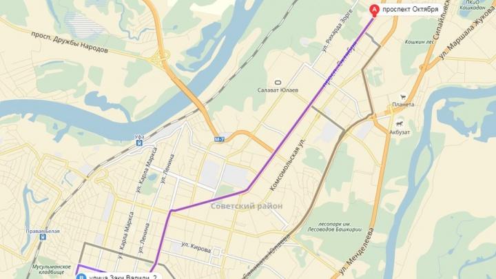 В Уфе перекроют движение транспорта