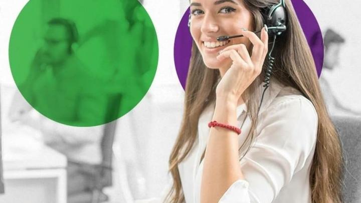 «МегаФон» интегрировал Виртуальную АТС с решением «1С: Управление нашей фирмой»