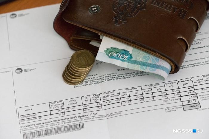 Омский суд впервый раз присудил забрать недвижимость задолги по«коммуналке»
