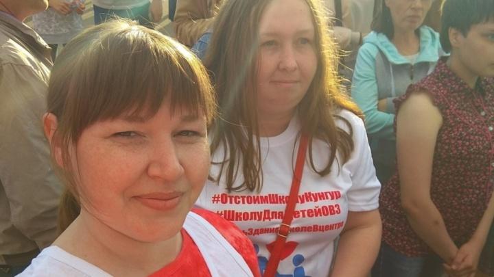 Родителей, пришедших на праздник в футболках с лозунгами «#ШколуДляДетейОВЗ», вызвали в полицию