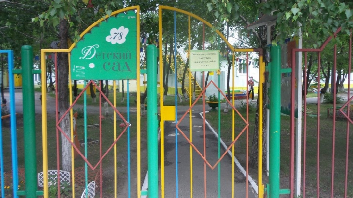 Воспитательница 4-летнего тюменца, который проглотил шарик и умер, впервые рассказала о произошедшем