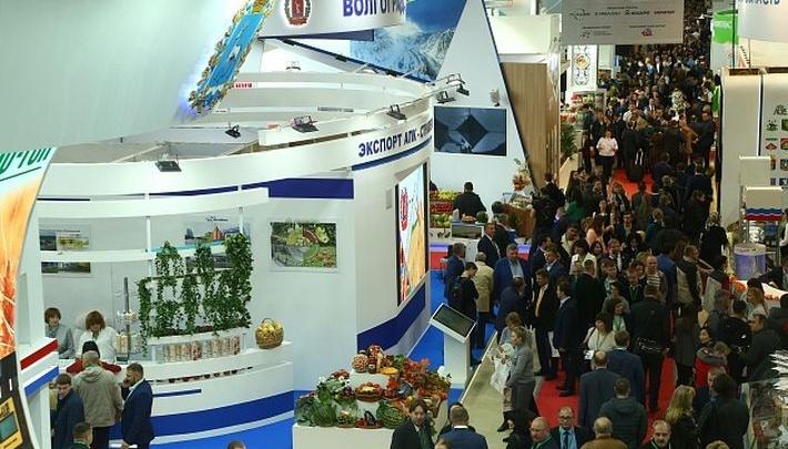 «Сады Придонья» побывали на юбилее крупнейшей агропромышленной выставки «Золотая осень»