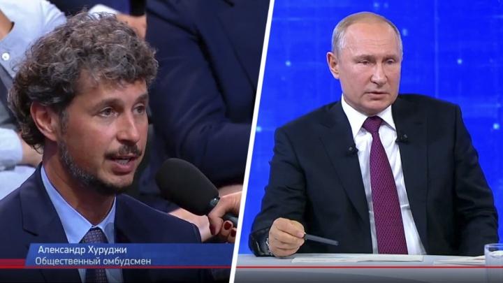 «От нас не убежишь»: Путин ответил Хуруджи на вопрос о залогах за арестованных предпринимателей