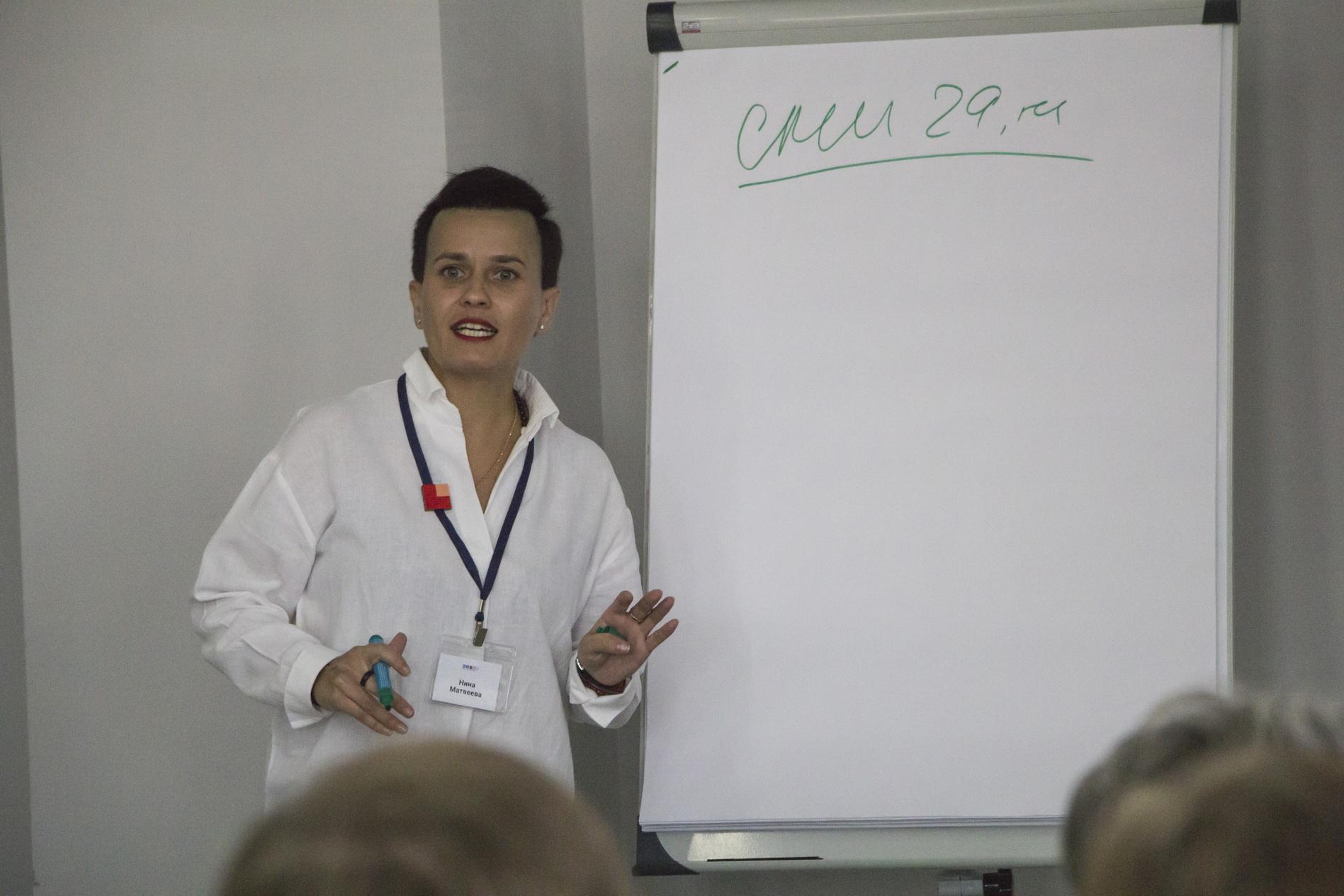 Директор по рекламе портала 29.RU Нина Матвеева