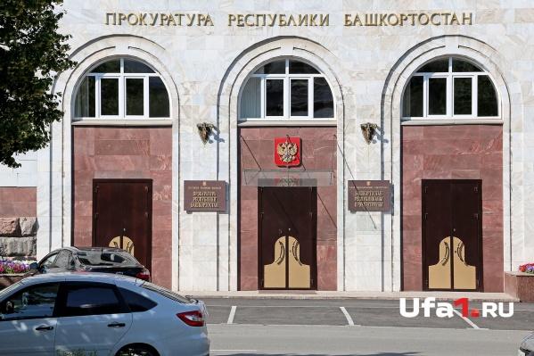 Суд удовлетворил иск прокуратуры
