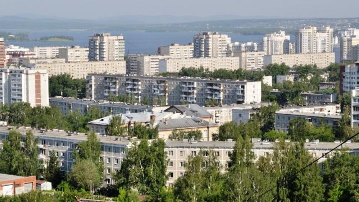 В Екатеринбурге на несколько тысяч выросла средняя стоимость квадратного метра жилья