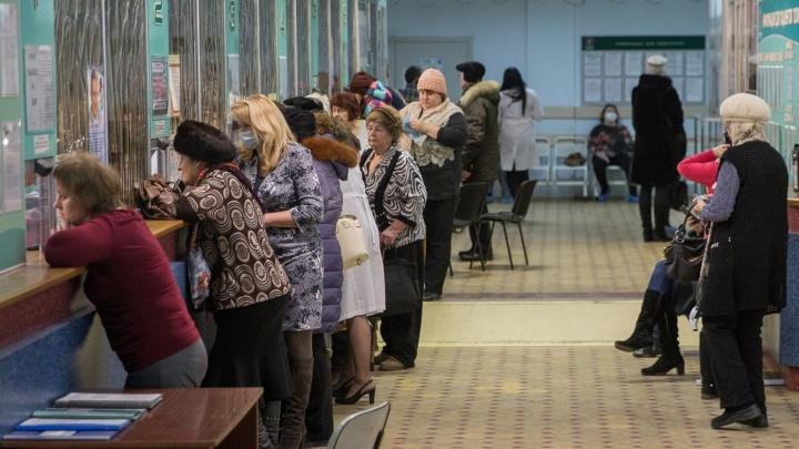 Врачей 4-й поликлиники Красноярска поймали на подделывании результатов диспансеризации