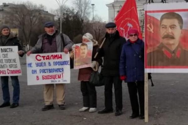 Несколько активистов вышли с плакатами в память вождя