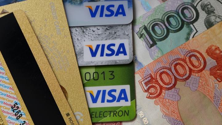 Долги по зарплате в регионе достигли 117 миллионов
