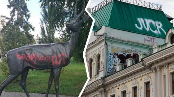 Крест, олень и Органный зал: 7 самых резонансных случаев вандализма в Омске