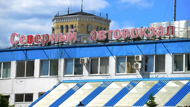 К Пасхе из Екатеринбурга запустят большие бесплатные автобусы в монастырь, где проводят сеансы экзорцизма