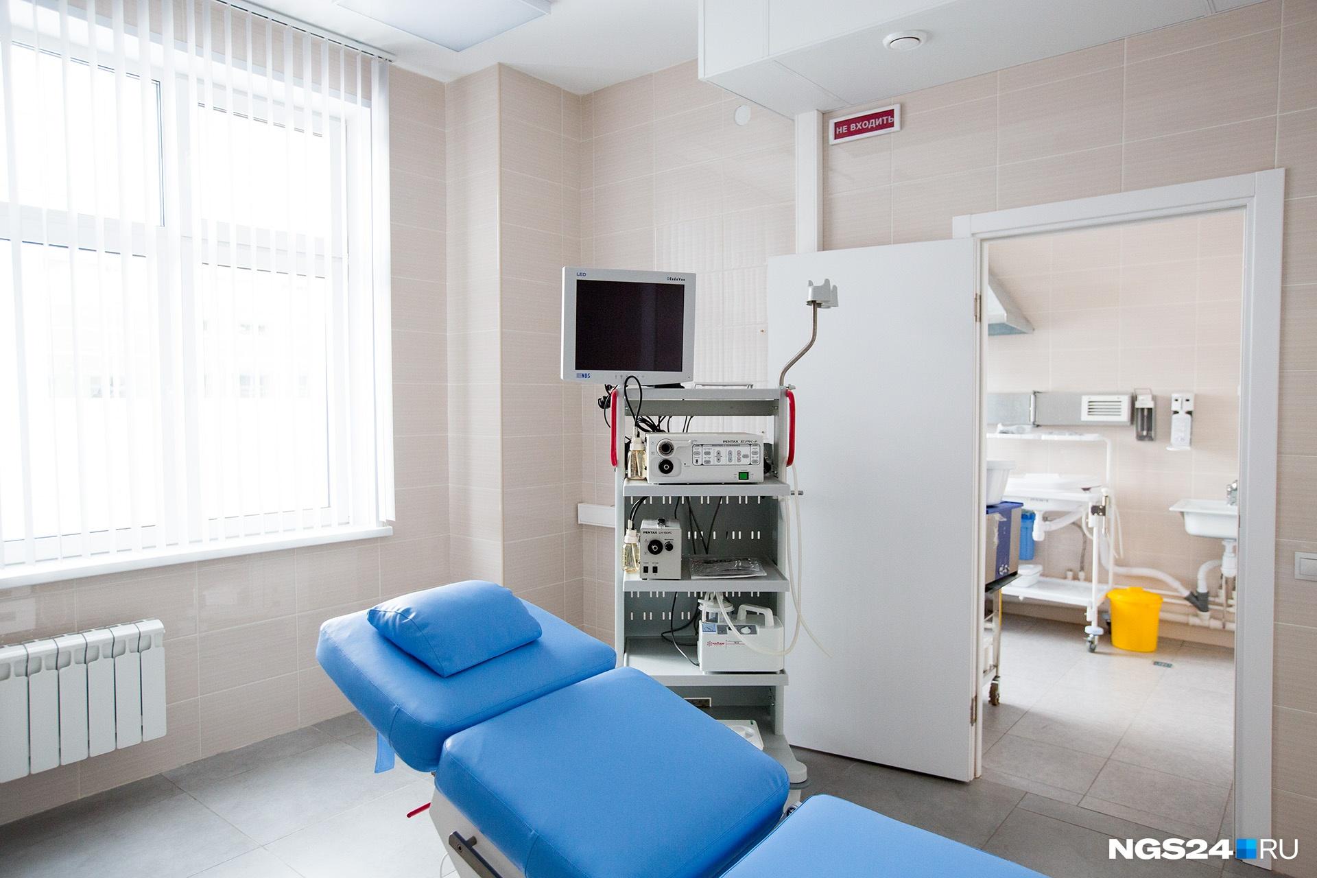 Кабинет для эндоскопических процедур