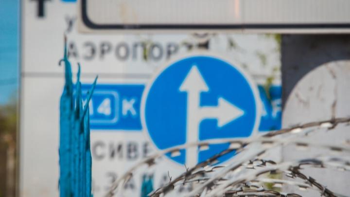 За свободу — 18 миллионов: дело в отношении директора «ДонУгольТрейда» передали в суд