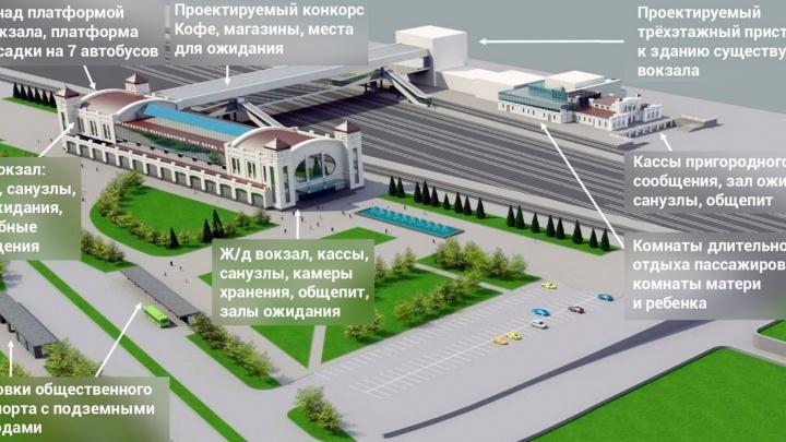 В Сети появился проект нового вокзала Перми II