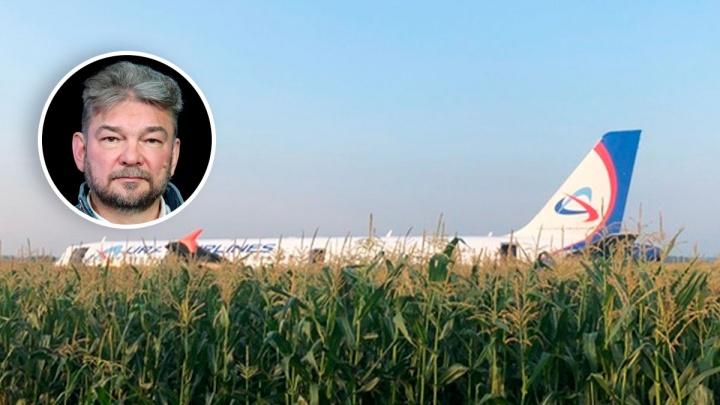 «Их спасла высокая кукуруза»: авиаконструктор — об экстренной посадке самолета «Уральских авиалиний»