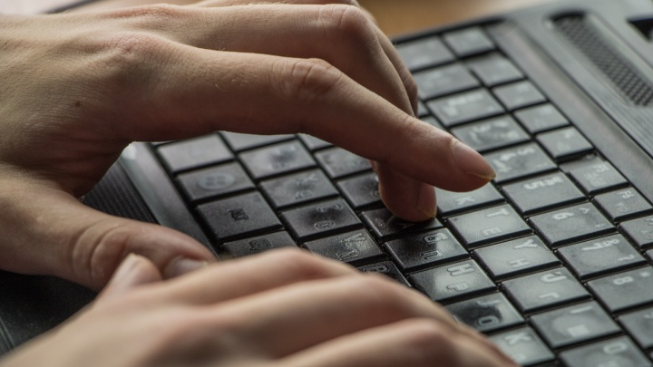 Виртуальная любовь: архангелогородка лишилась полумиллиона рублей, поверив интернет-поклоннику