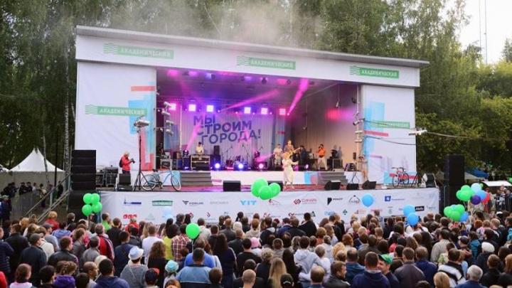 День строителя соберёт музыкальных звёзд Екатеринбурга и Питера