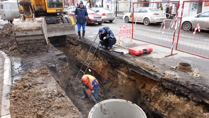 Ярославльводоканал приступил к реконструкции водопровода на улице Республиканской