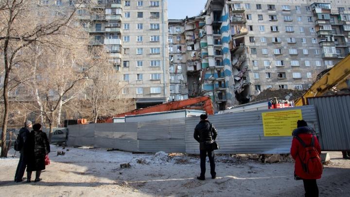 Три семьи из пострадавшего от взрыва дома в Магнитогорске получили документы на покупку жилья