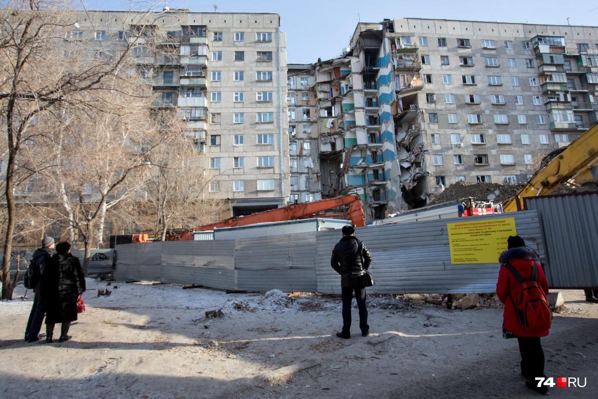 Пострадавшие могут купить квартиру в другом регионе, но выплаты они получат, исходя из средней стоимости жилья на Южном Урале