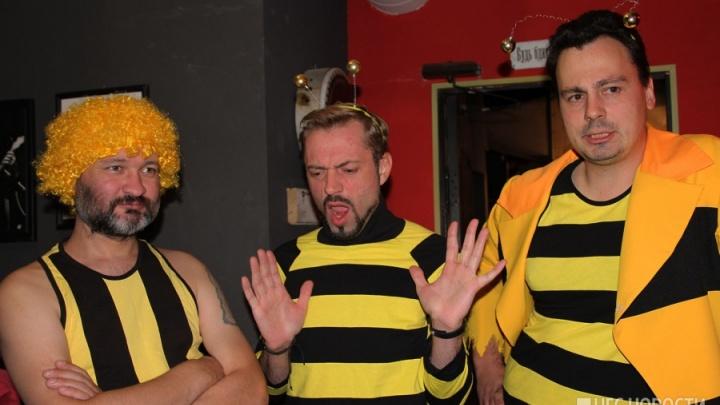 Новосибирская рок-группа сняла клип про пчёл-алкоголиков
