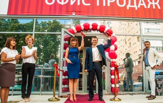 «Уфимский Кремль»: пришел, увидел и купил