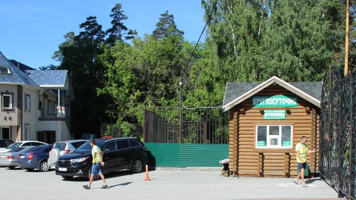 Прокуратура потребовала сделать парковку возле зоопарка бесплатной