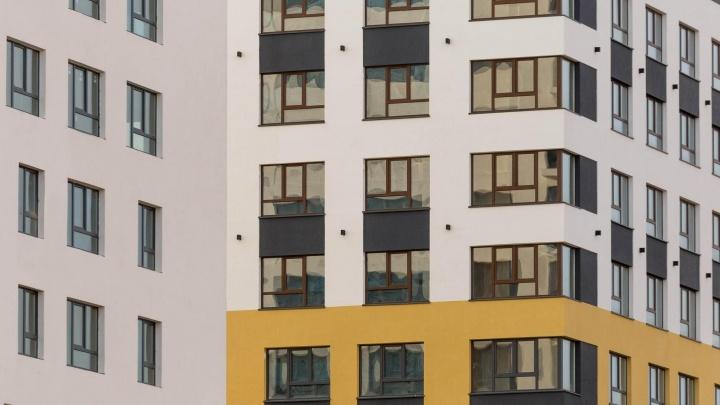 Ипотека в 2020 году: во сколько обойдётся новая квартира