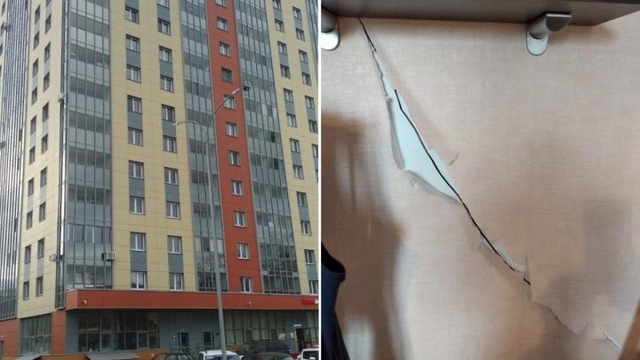 В Перми в квартирах нового ЖК «Вертикаль» на Пушкарской пошли трещины