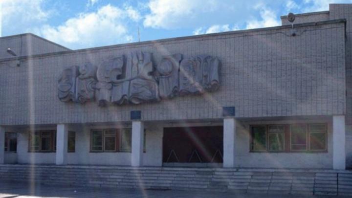 Подрядчик, сорвавший сроки ремонта в курганской школе, занесен в реестр недобросовестных поставщиков