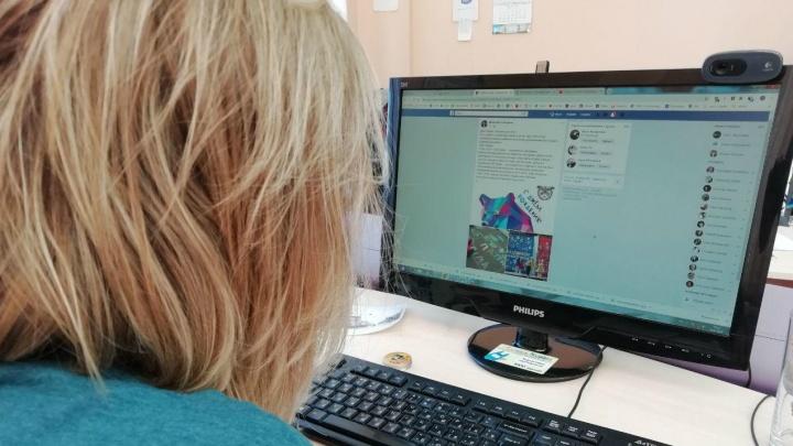 В Ярославле чиновники по приказу мэра дружно обновили свои личные страницы в соцсетях