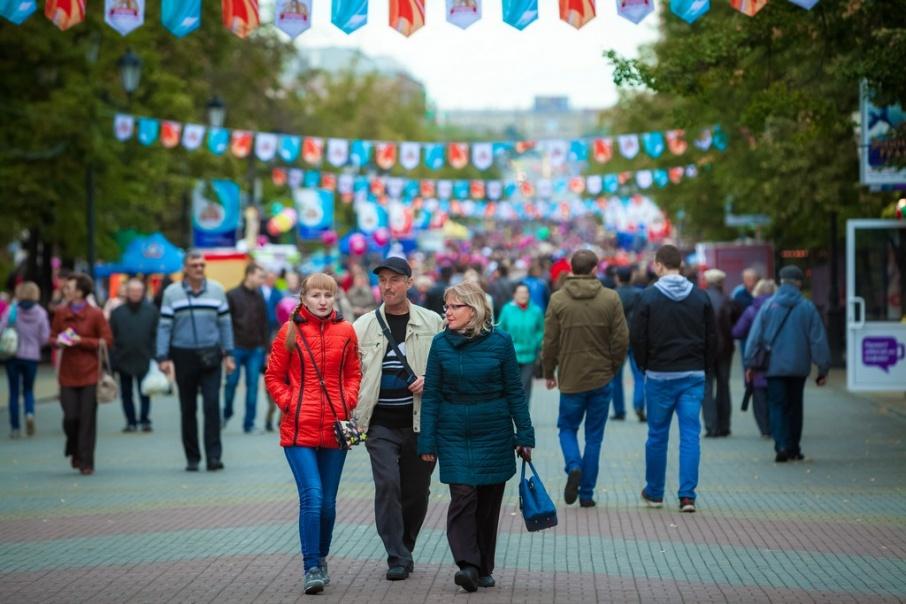 В Челябинске более 1,2 миллиона жителей