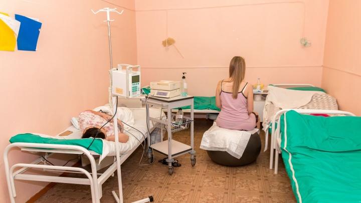 Схватки на мяче: заглядываем в родильный зал больницы Семашко