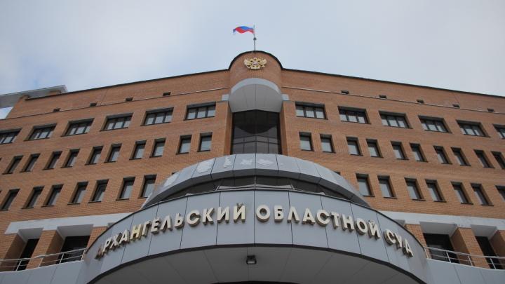 В Архангельске вынесли приговор молодому человеку, зарезавшему свою возлюбленную и её мать