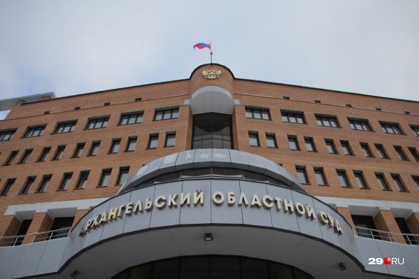 Приговор вынес Архангельский областной суд
