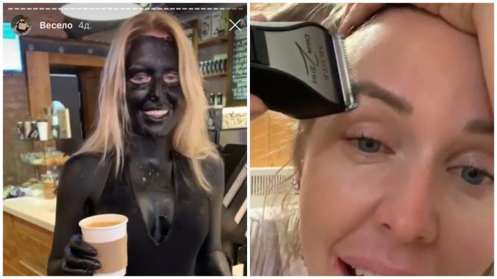 Все работы хороши: сибирячка сбрила брови и окунулась в черную краску ради активности в соцсетях