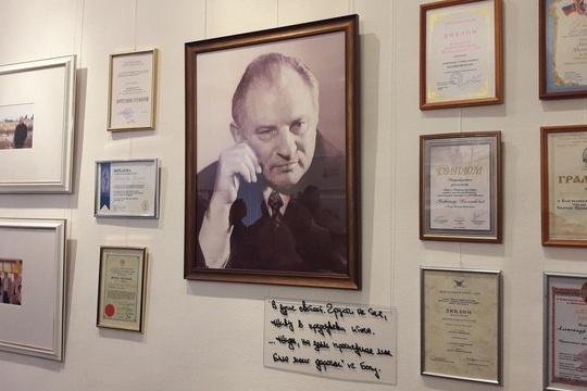Александр Малиновский также был гендиректором Куйбышевского завода синтетического спирта