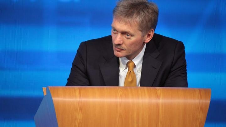 «Безопасность полностью обеспечивается»: в Кремле прокомментировали последствия взрыва в Нёноксе