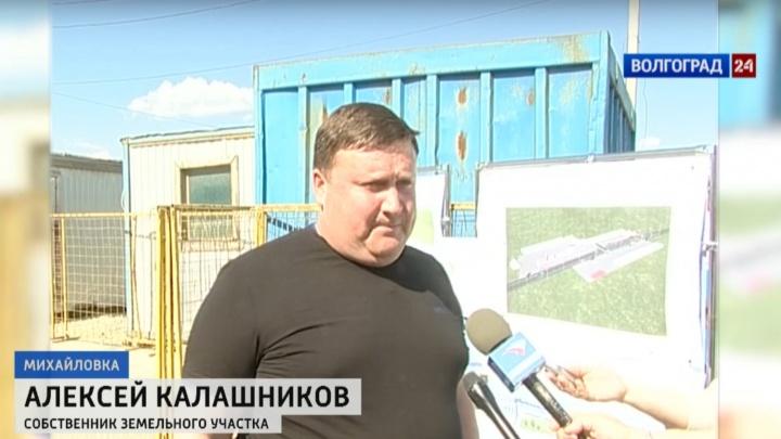 В Волгограде отправили на четыре года в колонию владельца «Рижского рынка» Михайловки