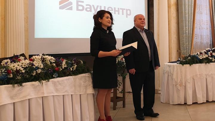 «Бауцентр» празднует юбилей: накануне 25-летия в компании наградили ветеранов