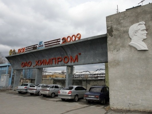 На заводе «Химпром» хотят завершить конкурсное производство