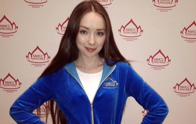 Модель из Уфы представит Башкирию на конкурсе «Мисс Россия»