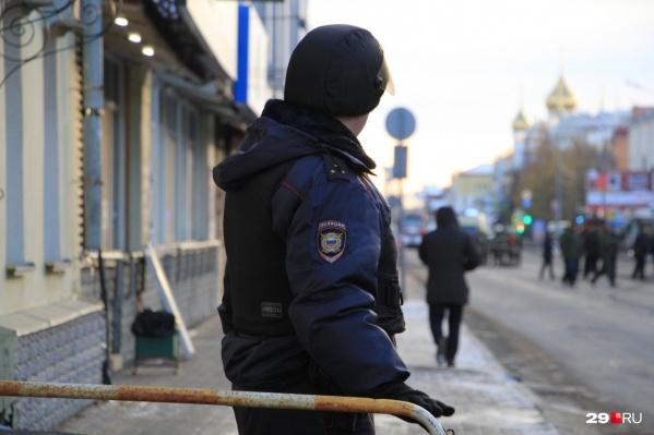 Взрыв в Управлении регионального ФСБ прогремел утром 31 октября 2018 года