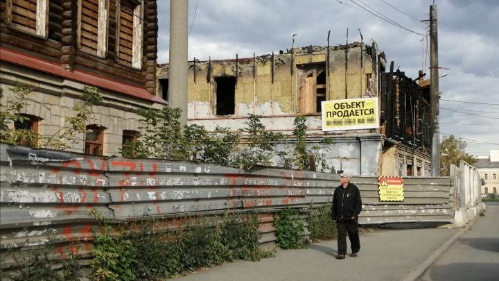 Сгоревший в центре Челябинска исторический особняк выставили на продажу