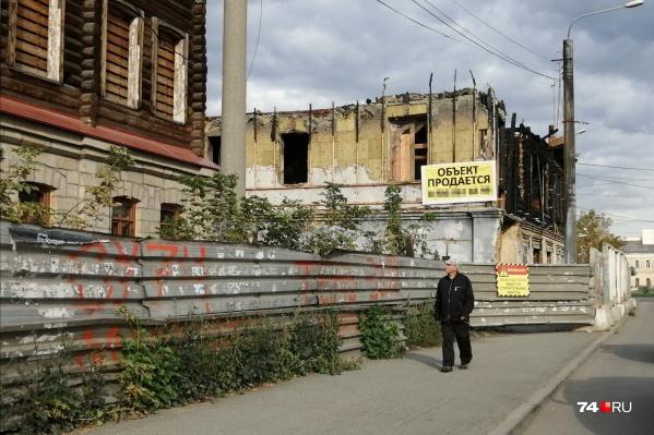 Объявление о продаже появилось на доме Пчелина, расположенном на перекрёстке Кашириных и Труда