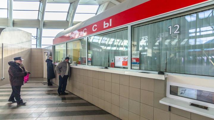 На ноябрьские праздники РЖД пустит из Самары дополнительные поезда